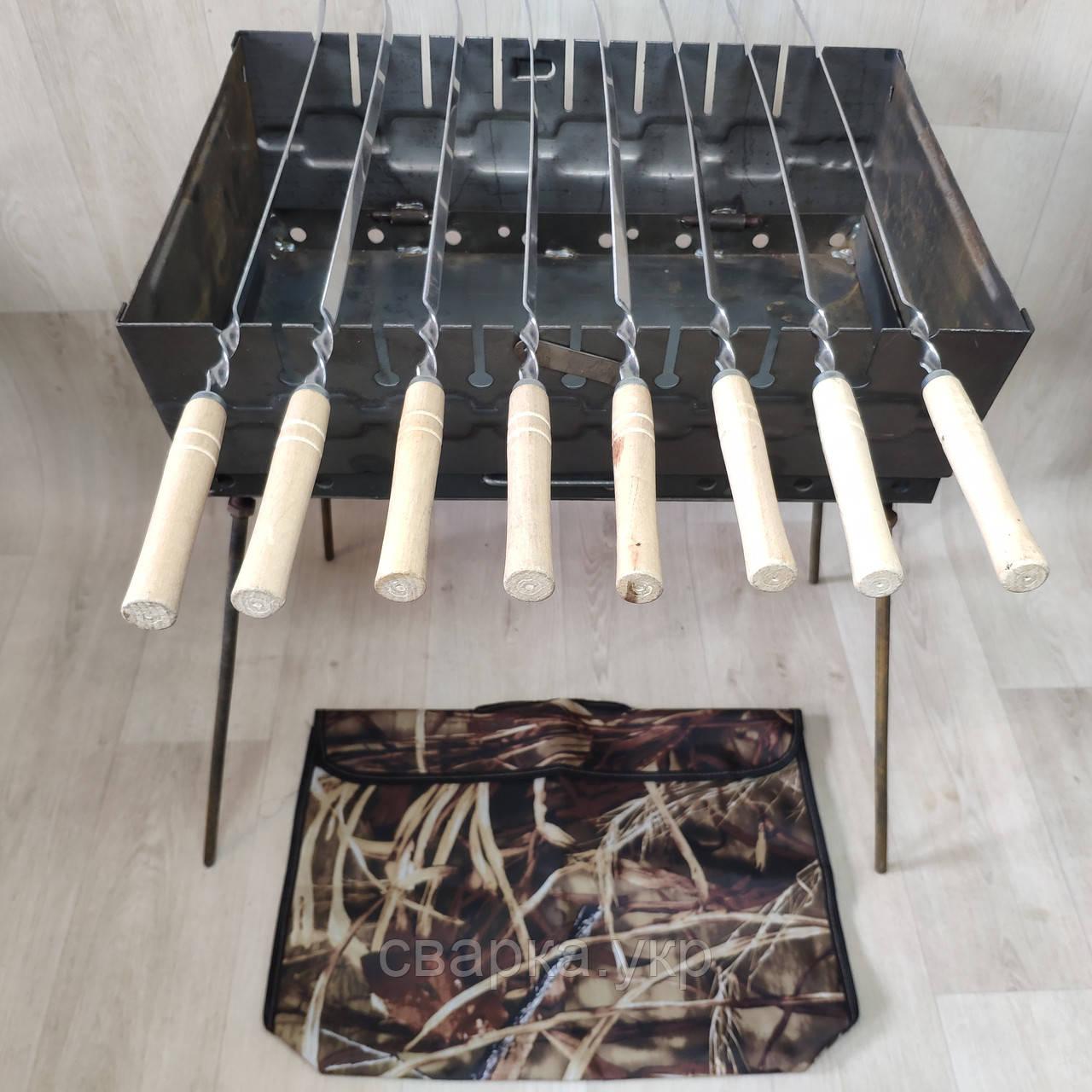 Мангал розкладний у валізу 2ммс чохлом і шампурами 8 шт