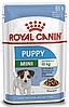 Корм Роял Канин Мини Паппи Royal Canin Mini Puppy влажный для щенков мелких пород 85 г