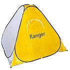 Всесезонная палатка-автомат для рыбалки Ranger winter-5. Палатка туристическая. Намет туристичний, фото 6