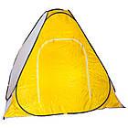 Всесезонная палатка-автомат для рыбалки Ranger winter-5. Палатка туристическая. Намет туристичний, фото 7