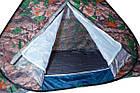 Всесезонная палатка-автомат для рыбалки Ranger Discovery. Палатка туристическая. Намет туристичний, фото 3
