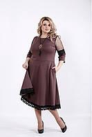 01056-2 | Бисквитное платье с пышной юбкой большой размер