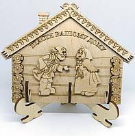 """Ключниця дерев'яна """"Щастя вашому дому"""" (10шт)"""