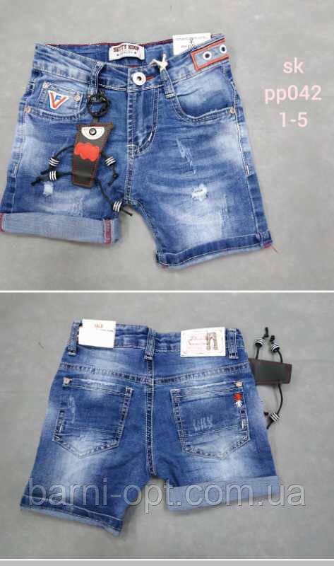 Джинсовые шорты на мальчика оптом, Setty Koop, 1-5 рр