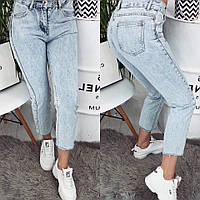 Женские стильные джинсы #544 (р.42-46) \ голубой, фото 1