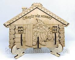 """Ключниця дерев'яна """"Оберіг від зглазу"""" (10шт)"""