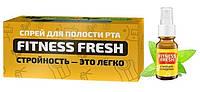 Спрей для похудения Fitness fresh, Спрей от лишнего веса, Спрей от лишнего веса Фитнес Фреш, Фитнес Фреш
