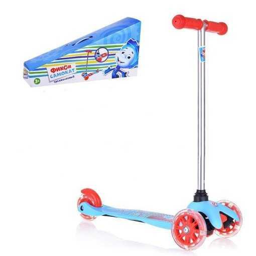 Детский самокат скутер трехколесный Фиксики Т58463 УЦЕНКА!