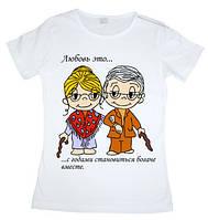 Парные футболки Любовь Это..., фото 1