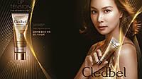 Крем для лица Cledbel 24К Gold , анти возрастной Крем для лица , анти возрастной Крем для лица Кледбел, Кледбел