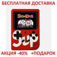 """Портативная игровая консоль SUP 400 игр Game BOX, Приставка SUP Game Box 3"""" 400 игр Original size"""