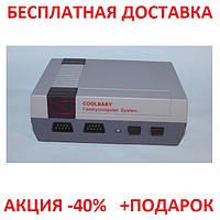 Игровая приставка CoolBaby Video Games Dendy, Игровая ретро приставка Денди NES 8bit  500в1 Original size