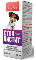 Апи-Сан Api-San Стоп-цистит Био суспензия при заболеваниях почеполовой системы у собак 50 мл