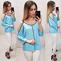 Блузка с тесьмой на горловине и открытыми плечами, арт 159, цвет голубой, фото 1