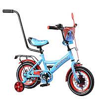 """Двухколесный велосипед голубой с родительской ручкой TILLY Monstro 12"""" детям 2-4 года"""