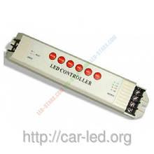 RGB Контроллер однозональный 25А 6 кнопок