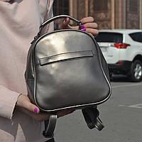 """Женский кожаный рюкзак мини (трансформер)  """"Калисто Bronze"""""""