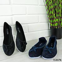 """Балетки женские, черные и синие """"Vint"""" текстильные, туфли женские, мокасины женские, женская обувь"""