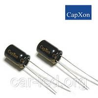 560mkf - 10v КОМПЬЮТЕРНЫЕ caPxon LZ  8*11.5