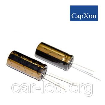 3300mkf - 16v КОМПЬЮТЕРНЫЕ CapXon LZ  13*25