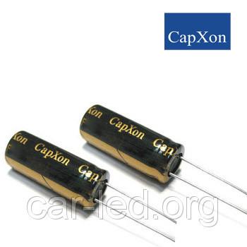 4700mkf - 6,3v КОМПЬЮТЕРНЫЕ CapXon LZ  10*35