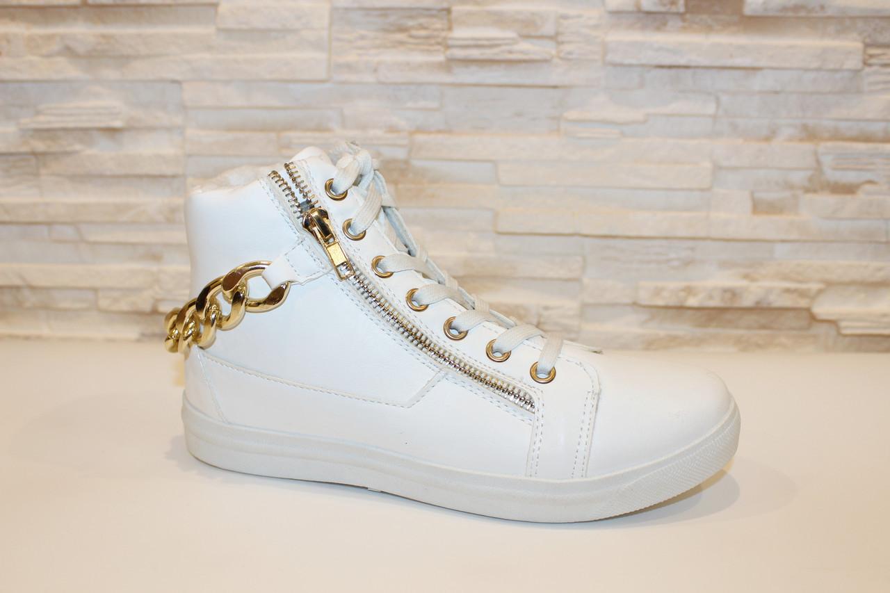 Білі черевички жіночі ланцюжка Д351