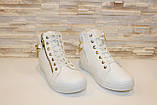 Білі черевички жіночі ланцюжка Д351, фото 4