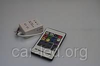 RGB Контролер однозональный з радіоуправлінням RF 6A 20 кнопок