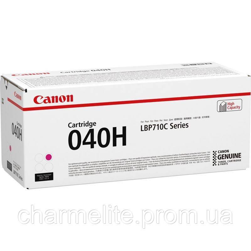 Картридж Canon 040H LBP710/712 Magenta (10000 стр)