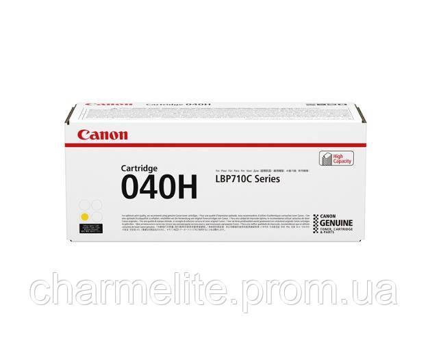 Картридж Canon 040H LBP710/712 Yellow (10000 стр)