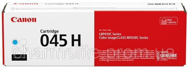 Картридж Canon 045H MF610/630 series Cyan (2200 стр)