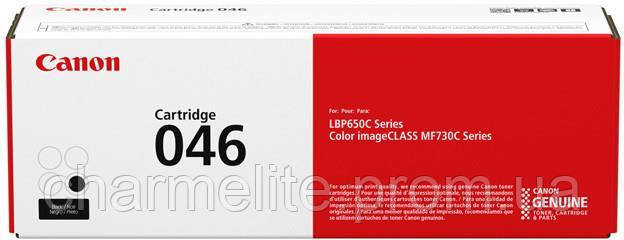 Картридж Canon 046 LBP650/MF730 series Black (2200 стр)