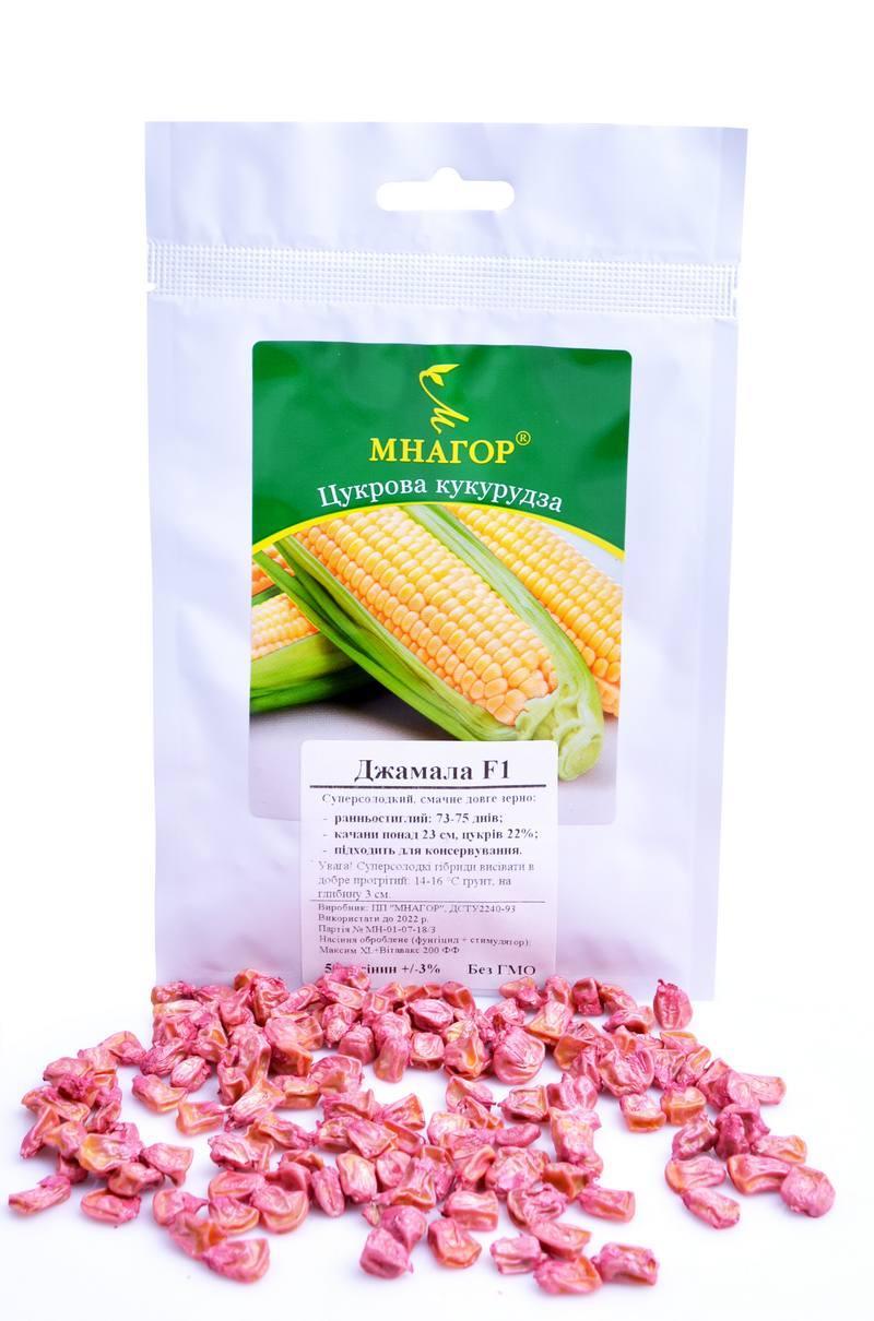 Суперсладкая Сахарная кукуруза Джамала 50 шт.