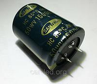 15000mkf - 50v  HC 35*45  SAMWHA, 85°C