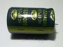 220mkf - 500v HC 30*45 SAMWHA, 85°C
