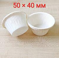 Формочки для кексов с бортиком 50*40 мм (50 шт)
