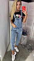 Комбинезон женский джинсовый