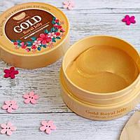 Гидрогелевые патчи для глаз с золотом и маточным молочком Koelf Gold & Royal Jelly Eye Patch