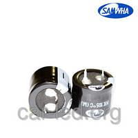 68mkf - 400v  HK 25*20  SAMWHA, 105°C