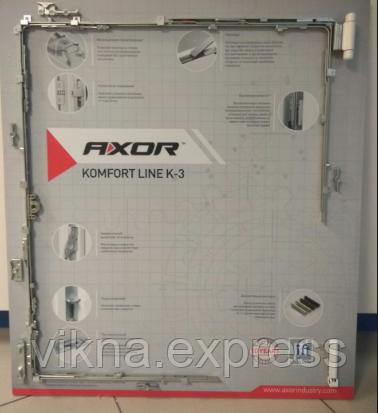 Комплект оконной фурнитуры Axor