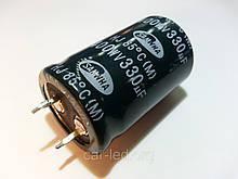 330mkf - 400v  mini HJ 25*40  SAMWHA, 85°C