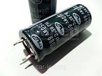 680mkf - 250v  mini HJ 22*50  SAMWHA, 85°C