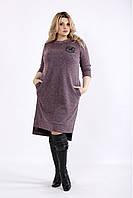 Баклажановое платье  с карманами большого размера 42-74.