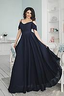 Темно-синее длинное Платье Жасмин