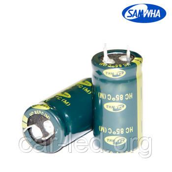 220mkf - 450v  HC 25*50  SAMWHA, 85°C