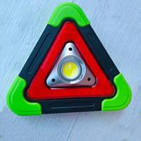 Аварійний знак Прожектор Hurry bolt HB-6609, фото 1