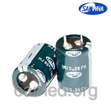220mkf - 350v mini HJ 22*30 SAMWHA, 85°C