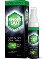 Спрей для полости рта Smoke Out, Спрей для полости рта , Спрей для полости рта Смокаут, Смокаут
