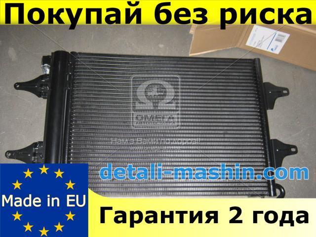 Конденсатор кондиционера SKODA FABIA 99-, VW POLO 01-  (TEMPEST)