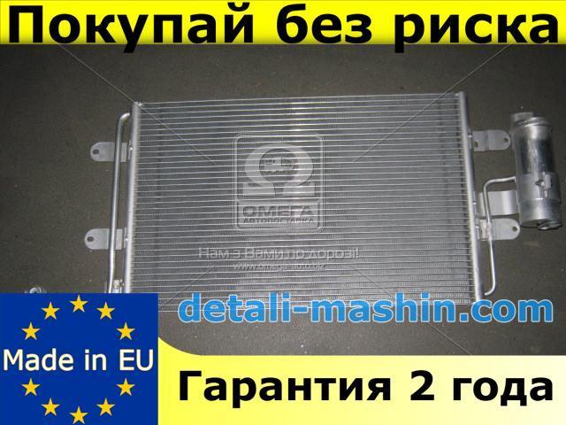 Конденсатор кондиционера SKODA OCTAVIA 97- , GOLF IV (с осушителем)  (TEMPEST)